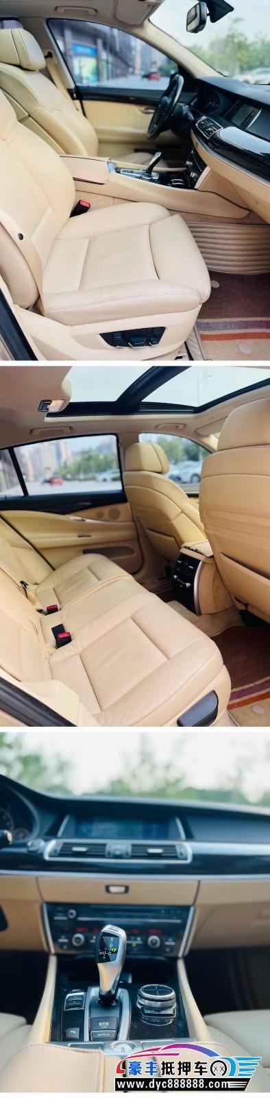 13年宝马5系GT轿车抵押车出售