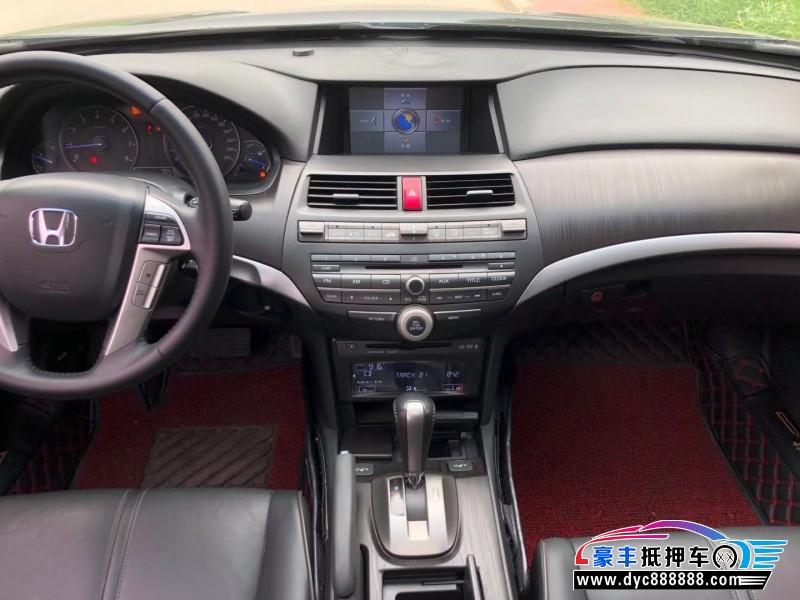 14年本田歌诗图轿车抵押车出售