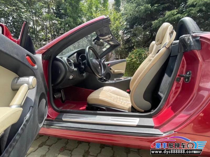 10年奔驰SLK轿车抵押车出售