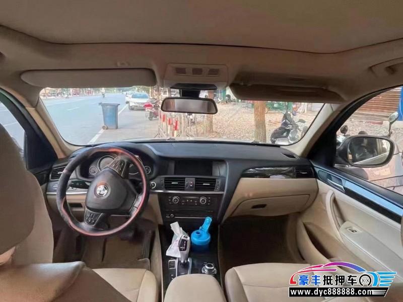 抵押车出售13年宝马X3SUV