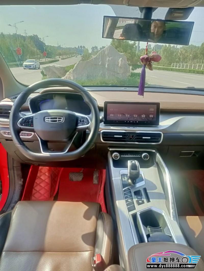 19年吉利缤越轿车抵押车出售