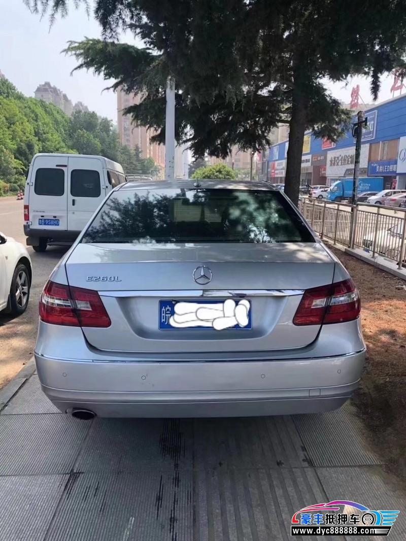 11年奔驰E轿车抵押车出售