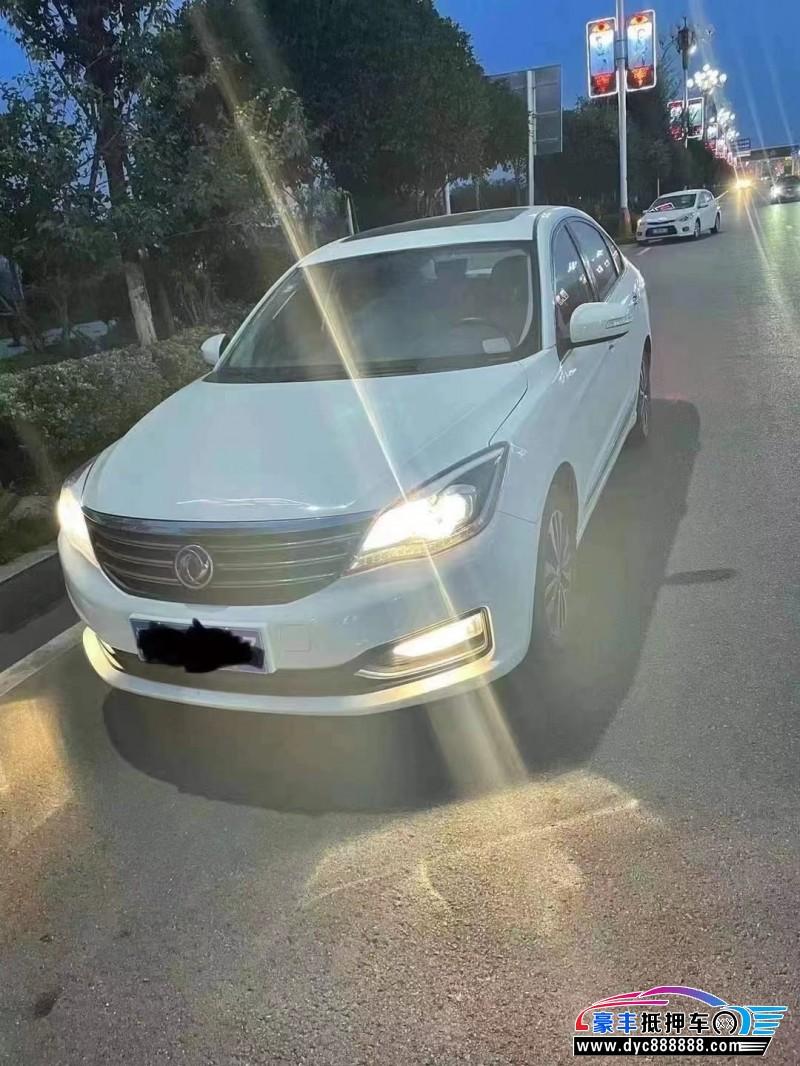 20年东风风神A60轿车抵押车出售