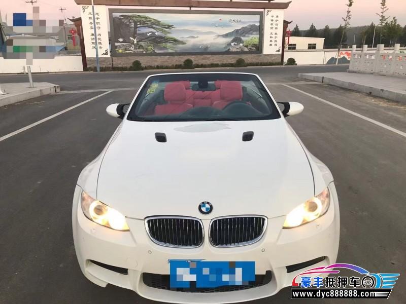 12年宝马M3跑车抵押车出售