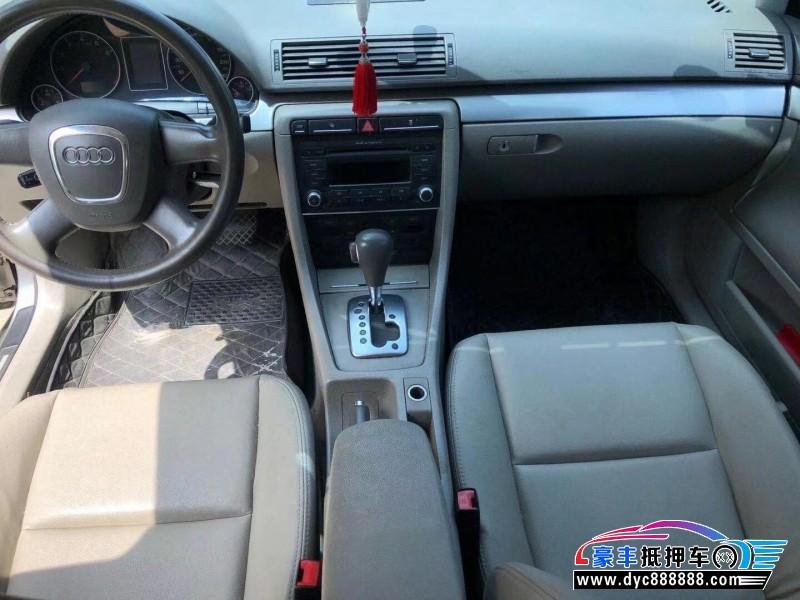 08年奥迪A4L轿车抵押车出售