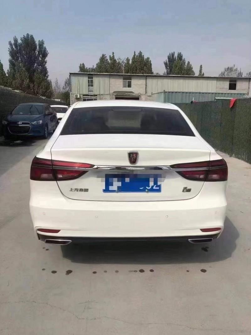 18年荣威i6轿车抵押车出售