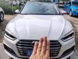 抵押车出售20年奥迪A5轿车